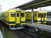 Isumi350_20151206_05