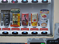 Kuniyosi20151214_01