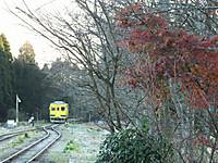 Isumi350_20151218_01