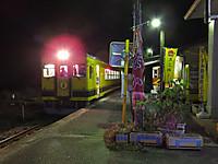 Isumi350_20151218_04