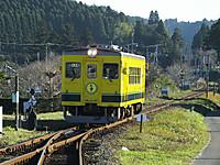 Isumi350_20151219_10