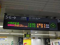 Utibo20151219_00