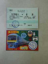 Utibo20151220_15