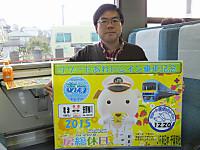 Utibo20151220_17