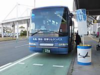 Sikoku20160109_12