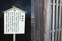 Sikoku20160109_20