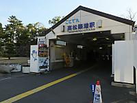 Sikoku20160110_07