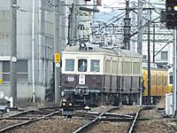 Sikoku20160110_25