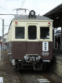Sikoku20160110_51