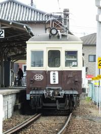 Sikoku20160110_52