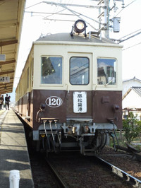 Sikoku20160110_66