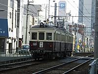 Sikoku20160110_73