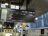 Tohoku20151223_02