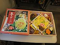 Tohoku20151223_06