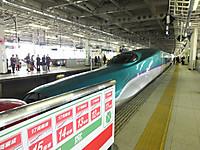 Tohoku20151223_08