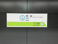 Tohoku20151223_15
