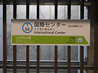 Tohoku20151223_26