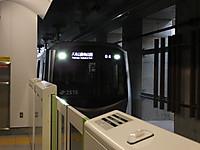 Tohoku20151223_28