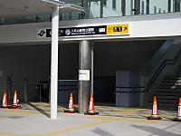 Tohoku20151223_29
