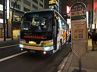 Tohoku20151223_40
