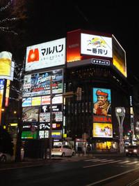 Sapporo20151223_41