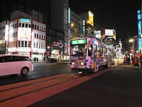 Sapporo20151223_44