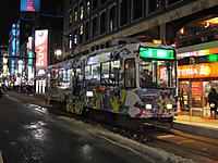 Sapporo20151223_45