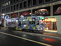 Sapporo20151223_46