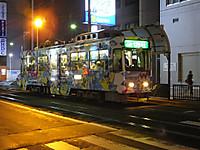 Sapporo20151223_49