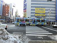 Sapporo20151224_23