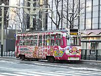 Sapporo20151224_24