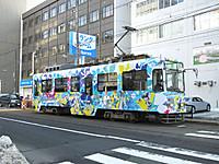 Sapporo20151224_29