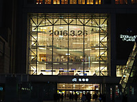 Sapporo20151224_42