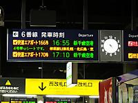Sapporo20151224_44