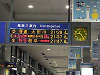Nagoya20151224_52