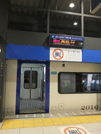 Nagoya20151224_53