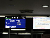 Sapporo20151224_47