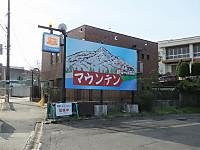 Nagoya20151225_01