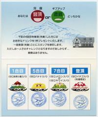 Nagoya20151225_04
