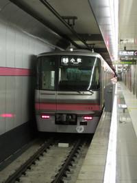 Nagoya20151225_06