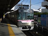 Nagoya20151225_07