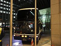 Nagoya20151225_20