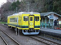 Isumi350_20151230_06