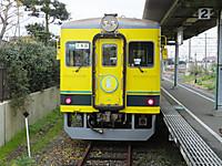Isumi350_20151231_09