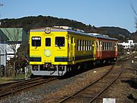 Isumi350_20160101_20
