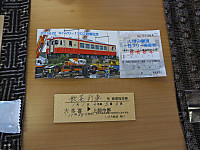Isumi_yamucha20160101_26