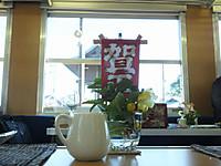 Isumi_yamucha20160101_28