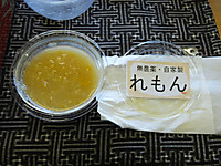 Isumi_yamucha20160101_39