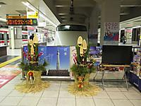 Tobu20160103_05
