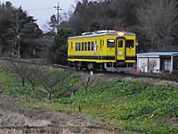 Isumi350_20160112_01